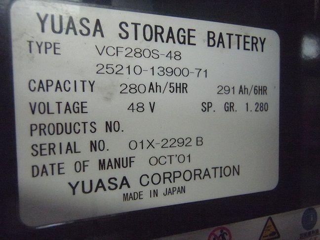 バッテリー 型番 銘板 GSユアサ